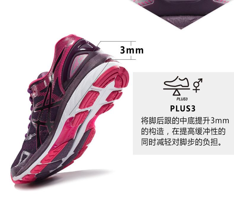 亚瑟士ASICS N19女款缓震慢跑鞋详情图8