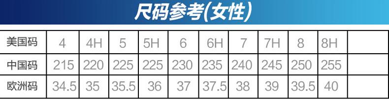 亚瑟士ASICS N19女款缓震慢跑鞋尺码表
