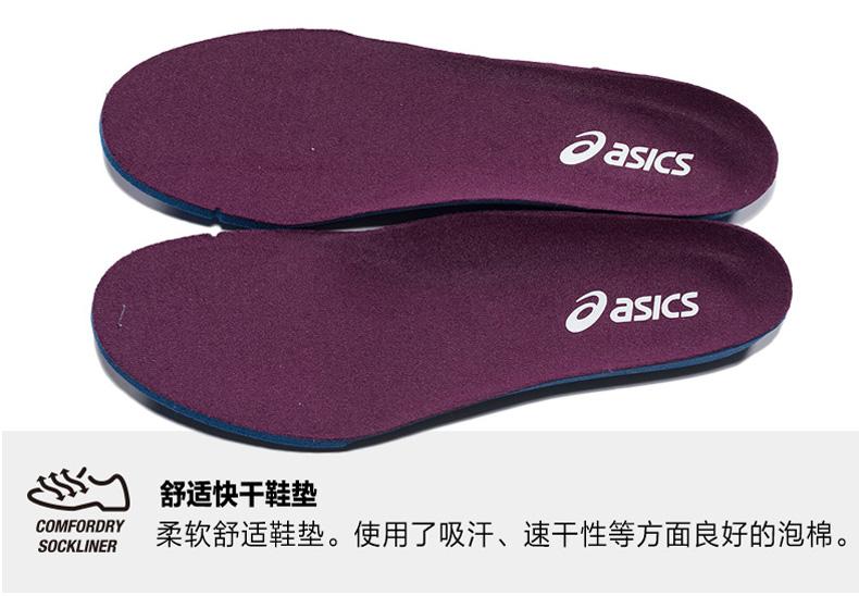 亚瑟士ASICS N19女款缓震慢跑鞋详情图9