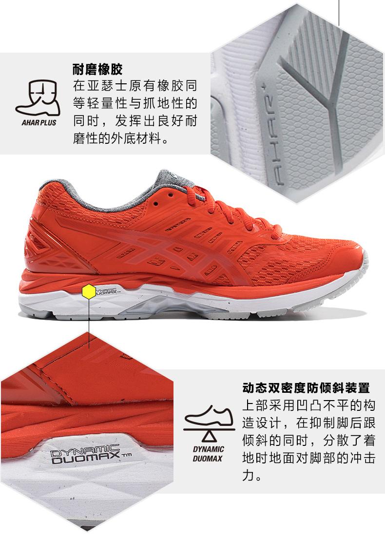 亚瑟士ASICS GT2000 5跑步鞋详情图7