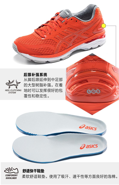 亚瑟士ASICS GT2000 5跑步鞋详情图5