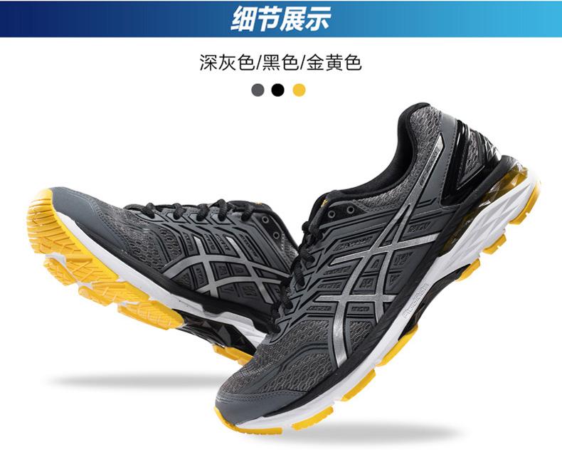 亚瑟士ASICS GT2000 5跑步鞋详情图8
