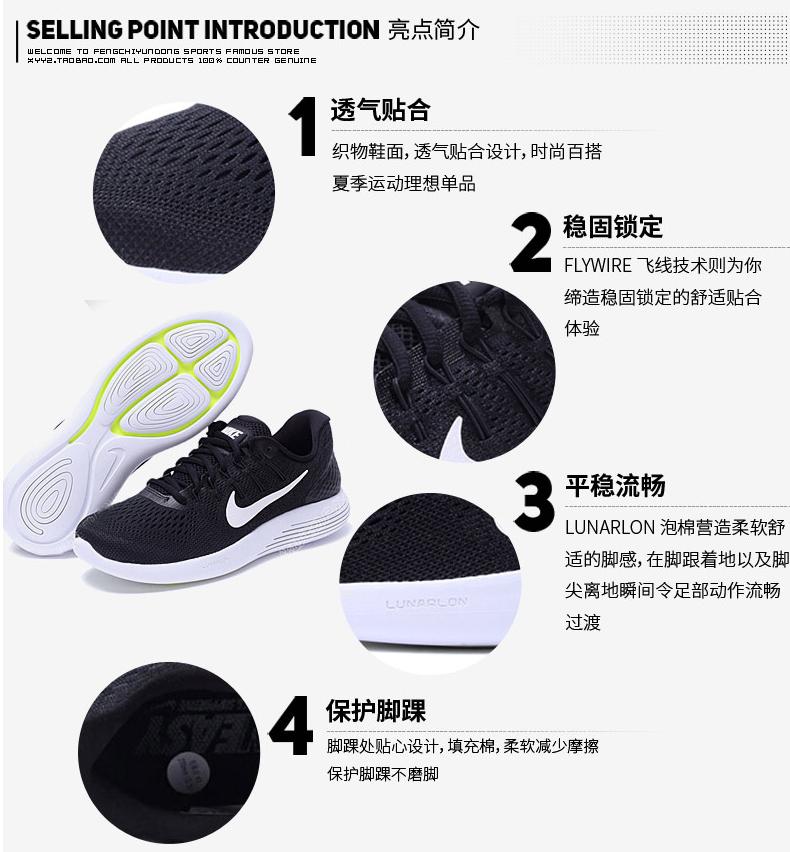 耐克登月8跑鞋详情图1