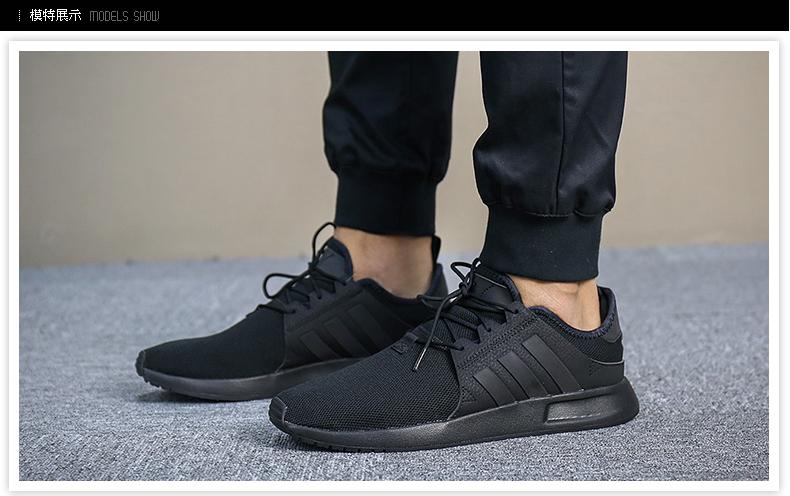 Adidas三叶草简版NMD跑鞋X_PLR详情图1