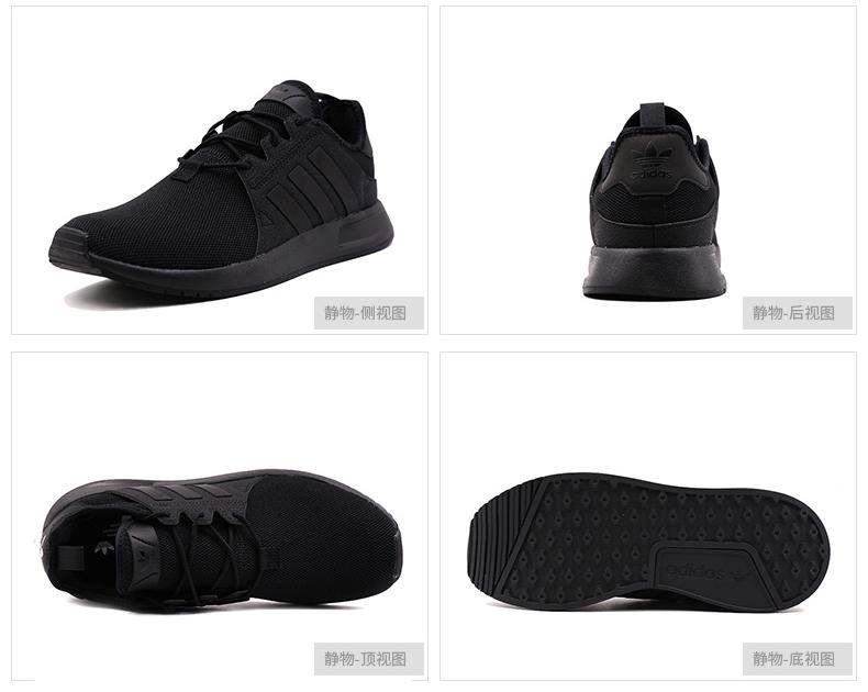 Adidas三叶草简版NMD跑鞋X_PLR详情图6