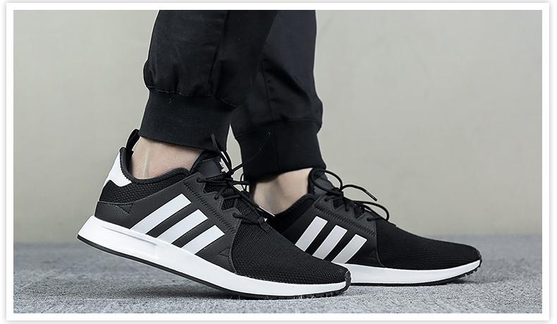 Adidas三叶草简版NMD跑鞋X_PLR详情图2