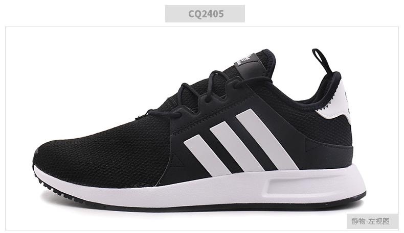 Adidas三叶草简版NMD跑鞋X_PLR详情图4