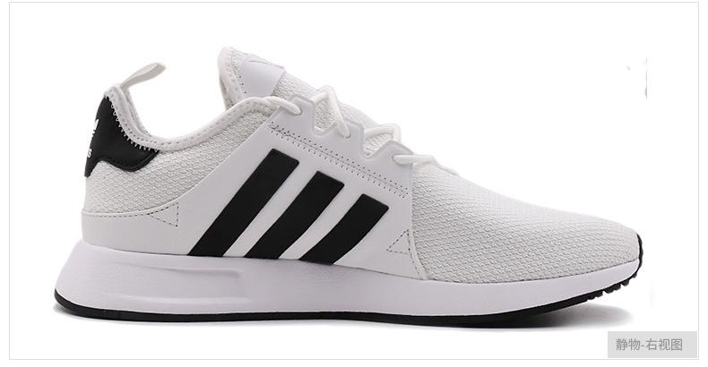 Adidas三叶草简版NMD跑鞋X_PLR详情图5