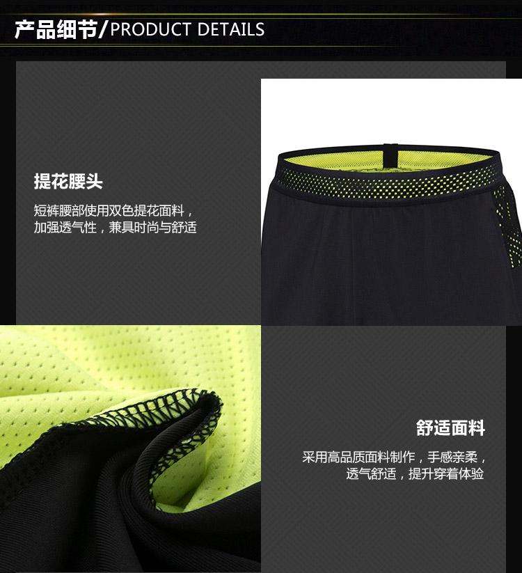 AAPN155 男款短裤-5
