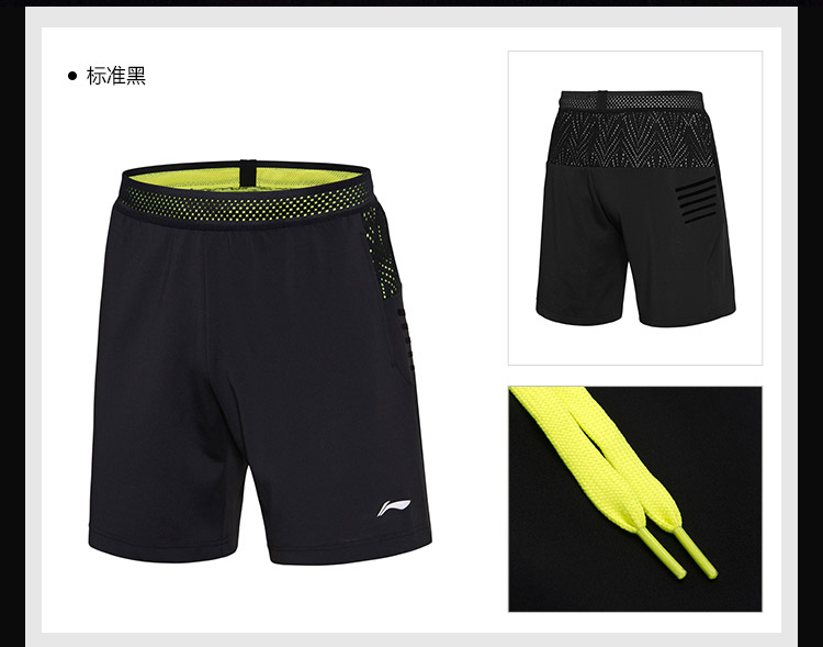 AAPN155 男款短裤-6