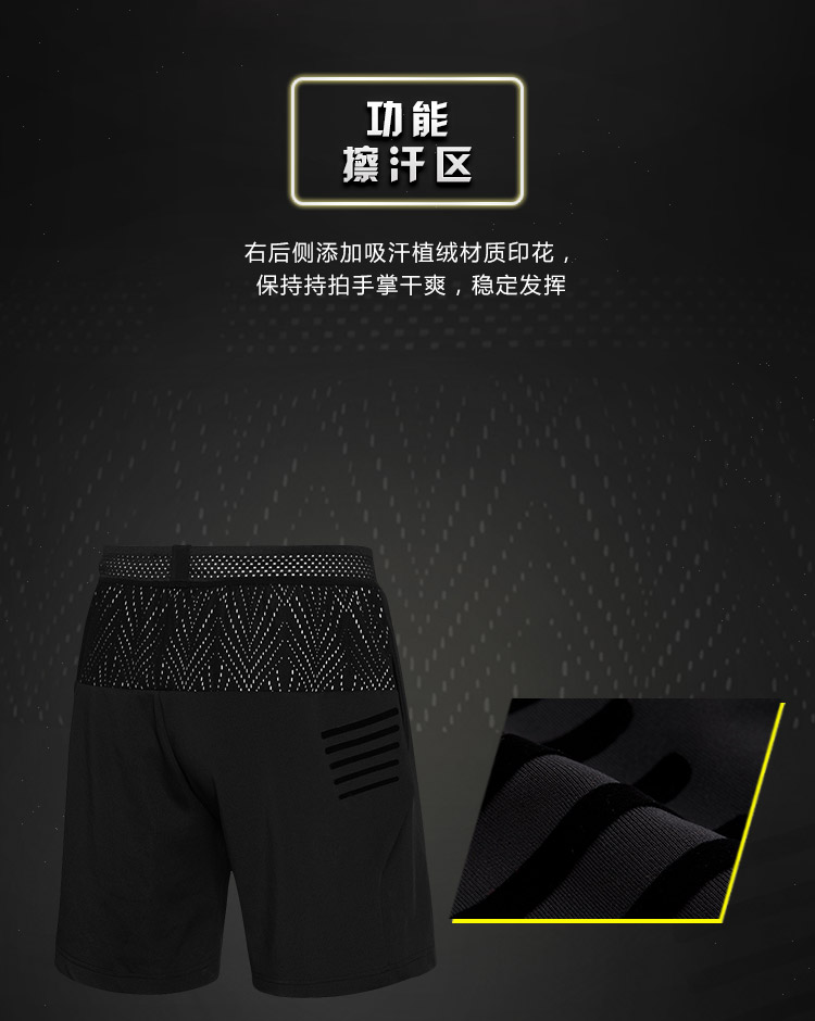 AAPN155 男款短裤-8