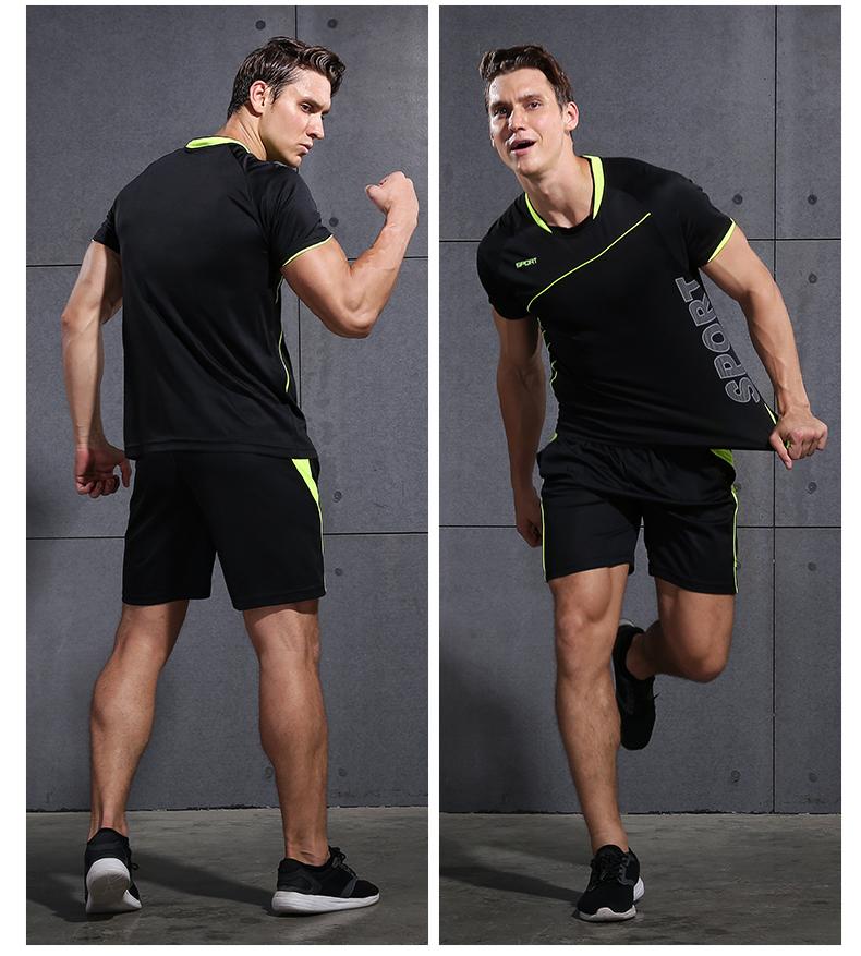 范斯蒂克跑步套装展示图片4