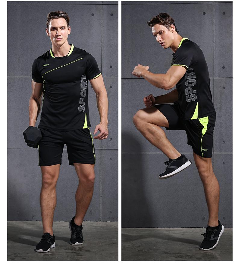 范斯蒂克跑步套装展示图片3