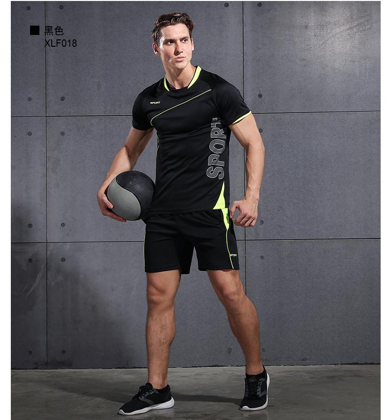 范斯蒂克跑步套装展示图片1