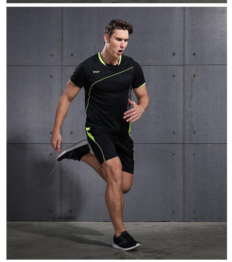 范斯蒂克跑步套装展示图片2