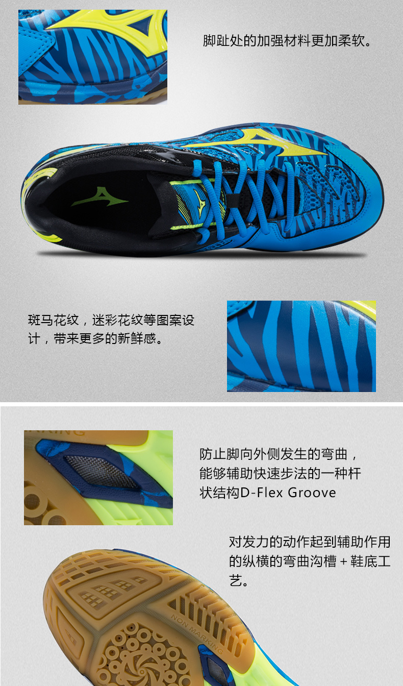 美津浓WAVE FANG SS2-5