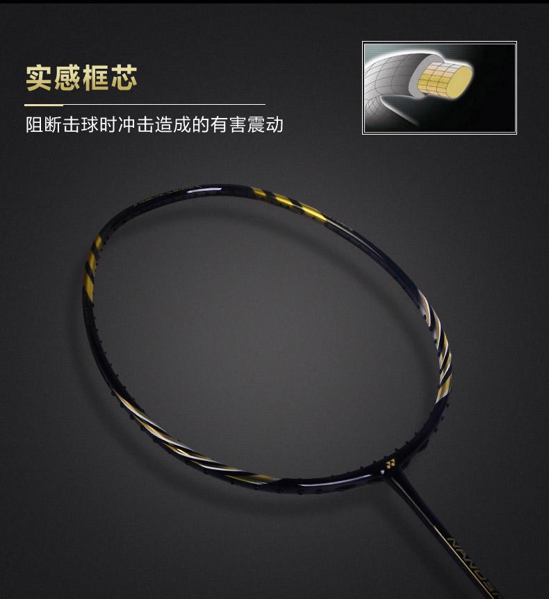 NS9900金色-3