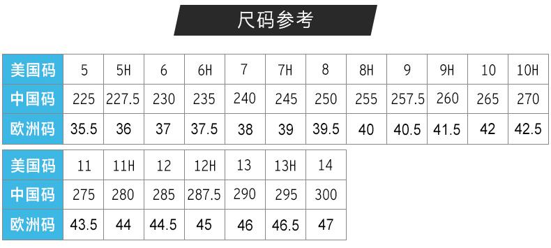 亚瑟士K25尺码表