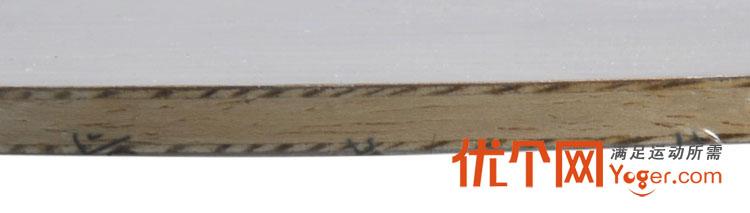 斯帝卡强力木(胡桃木)底板结构