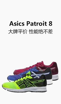 Asics跑步鞋 Patriot 8