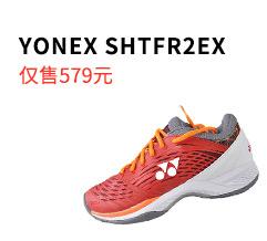 新款YONEX 網球鞋