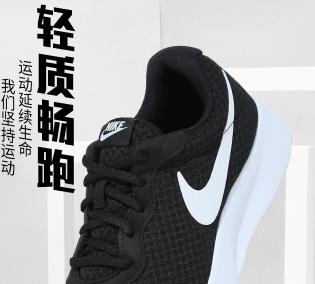 耐克跑步鞋特惠价