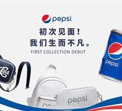 Pepsi百事时尚潮流包包强势来袭