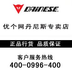 DAINESE丹尼斯正品专卖店