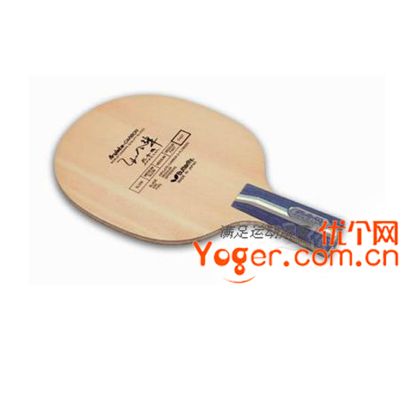 蝴蝶孔令辉乒乓球拍底板,孔芳碳横拍32501(BUTTERFLY KONG LINGHUI-SPECIAL)