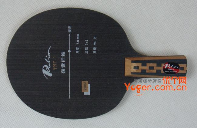 拍里奥Palio TNT1 七木二碳乒乓球拍底板 (快攻型)