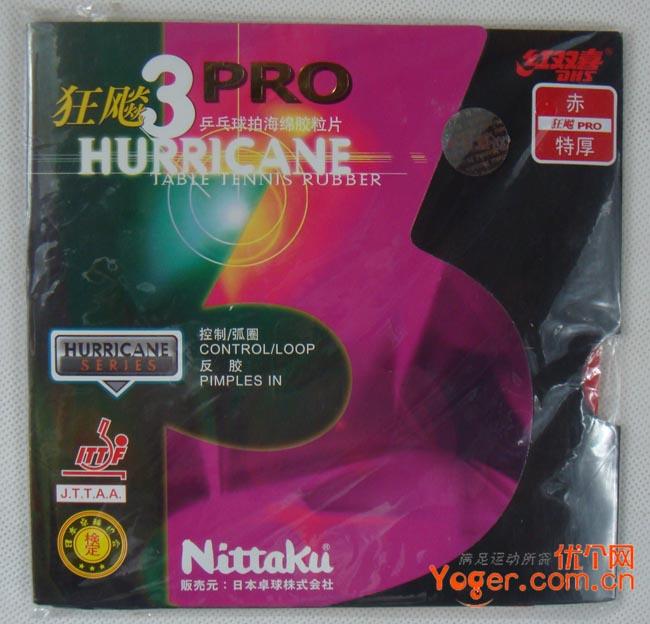 尼塔库狂飙3 PRO反胶套胶NR-8678,Nittaku狂飙三 (国狂一般的体验)