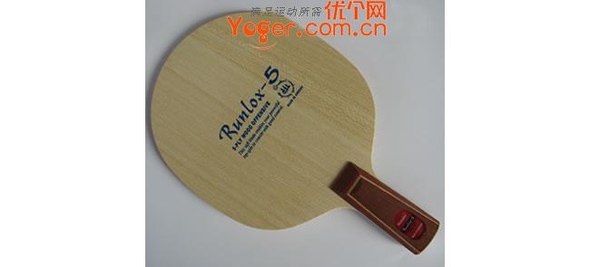 尼塔库NITTAKU Runlox-5 弧圈快攻型纯木乒乓球底板