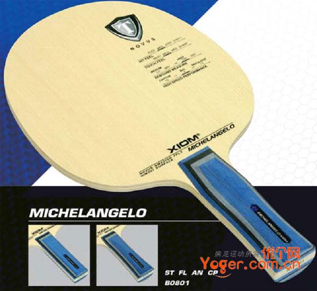 基诺michelangelo乒乓球底板(技术与顶级木材的结合
