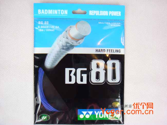 YONEX尤尼克斯 BG80 羽毛球线,YY超暴力的羽线