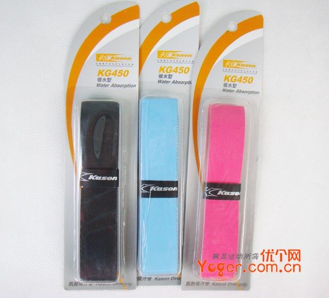 凯胜KASON KG450 光面吸汗带 单条装(吸汗性能超好,省队赞助款)