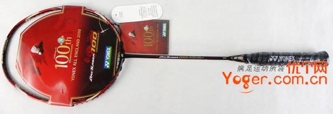 YONEX尤尼克斯弓剑100LTD(弓箭100)ARCSABER-100羽毛球拍(全英公开赛100周年纪念版)