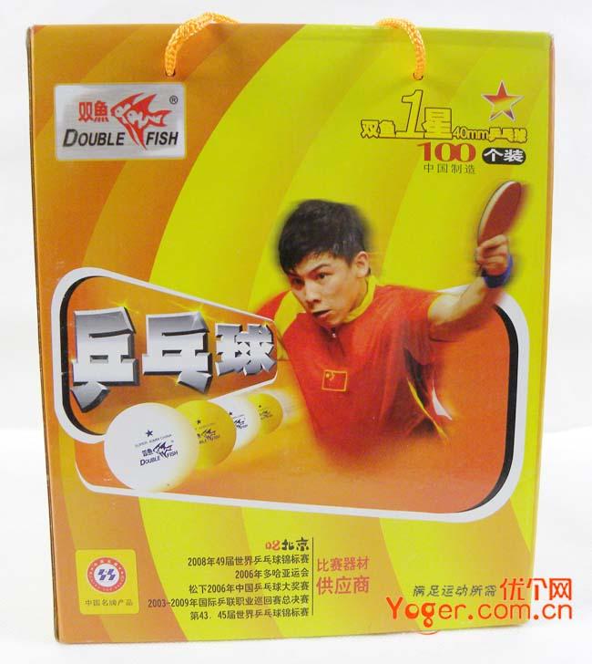 双鱼一星乒乓球100只礼盒装,质优价廉的好球