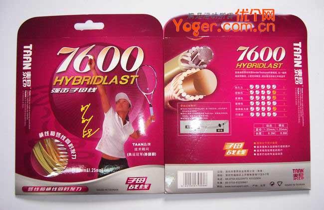 泰昂TAAN TS7600 网球线,奥运冠军孙甜甜推荐子母线