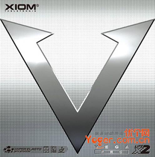 骄猛Xiom Vega PRO(银Vega)唯佳弧圈套胶 79-012 碳素海绵 粘性涩性结合