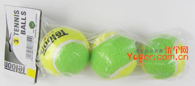 Teloon天龙 831儿童网球,迷你绿球(三只装)