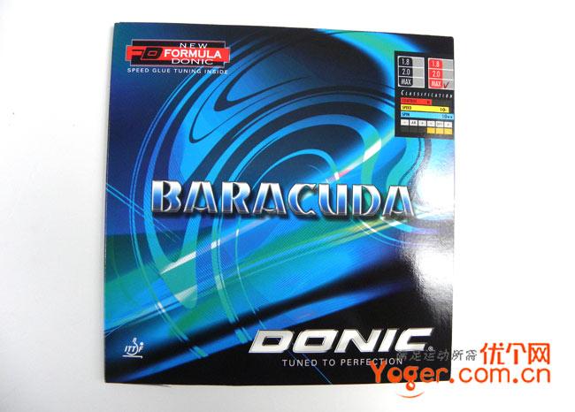 多尼克DONIC 巴拉库达Baracuda 无机超粘套胶 佩尔森和巴拉库达使用
