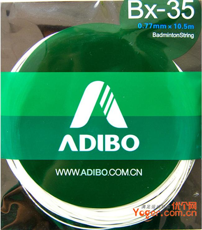 ADIBO艾迪宝BX-35羽毛球线(经典耐久型)