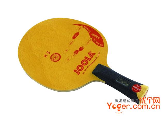 JOOLA优拉K5乒乓底板 精确攻击型底板