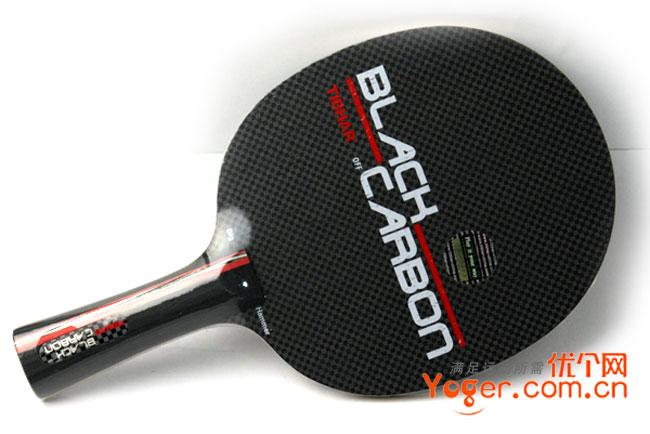 TIBHAR挺拔 炫碳皇Black Carbon乒乓底板 七夹碳拍 经典暴力球拍