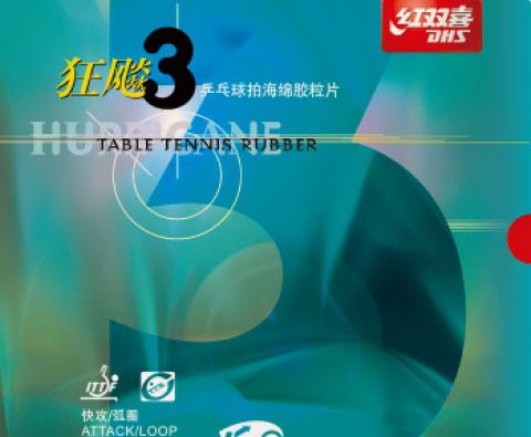 NEO红双喜尼傲狂飚3(尼奥狂飙3,尼奥狂三,无机尼奥狂3)反胶套胶