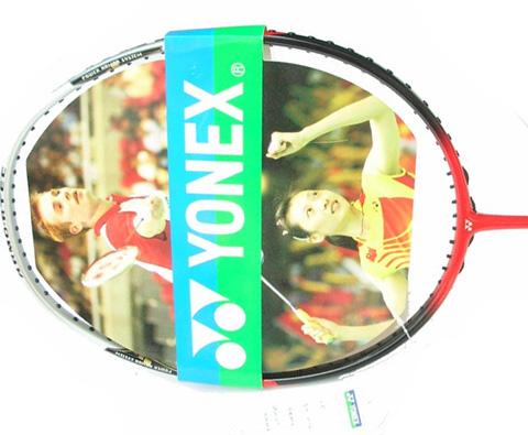 尤尼克斯YONEX AT700羽毛球拍新色,林丹经典玄铁重剑(CH版本)