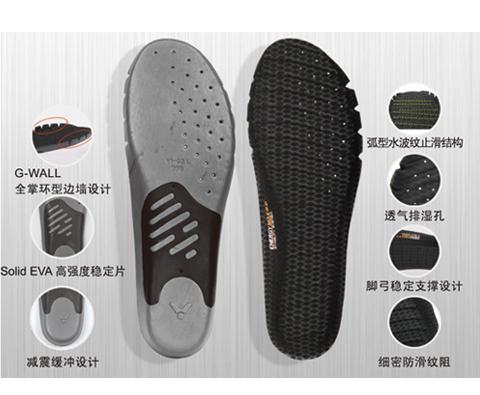VICTOR胜利VT-XD5高弹力运动鞋垫(有我,你的羽鞋就会与众不同)
