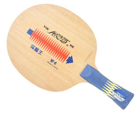银河W-6横打王/弧圈王乒乓球底板(和YE一样的结构,高性价比)