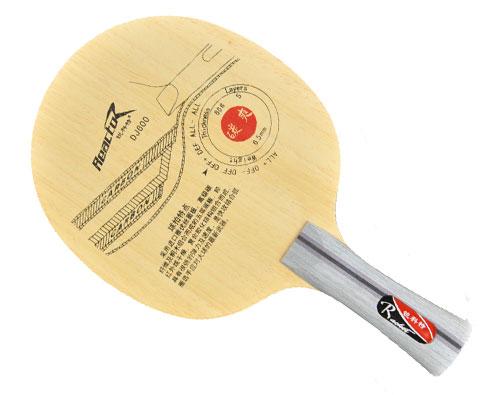 锐科特 DJ600 双碳乒乓底板