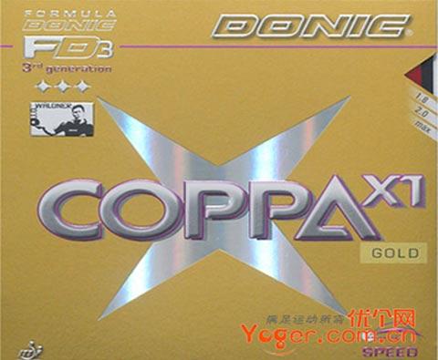 DONIC多尼克COPPA X1GOLD金装反胶套胶
